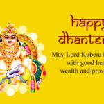 Happy Dhanteras Wishes 2020 Tumblr