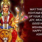 Happy Durga Ashtami Wishes Twitter