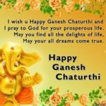 Happy Gowri Ganesha Wishes In Kannada