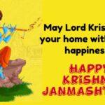 Happy Janmashtami Wishes Tumblr