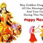 Happy Navratri Quotes In English