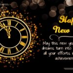 Happy New Year 2019 Quotes In Punjabi Tumblr
