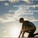Happy New Year Motivational Quotes Pinterest
