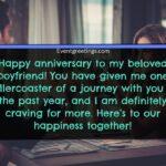 Happy One Year Anniversary To My Boyfriend Twitter