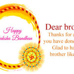 Happy Raksha Bandhan Brother Images Tumblr