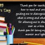Happy Teachers Day To All My Teachers