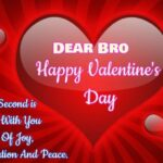Happy Valentines Day Brother Images Pinterest