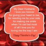 Happy Valentines Day Quotes Husband