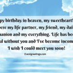 Wishing Someone A Happy Birthday In Heaven Pinterest