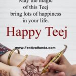 Hartalika Teej Quotes In Hindi Pinterest