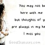 Images Of Missing Someone Special Pinterest
