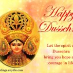 Images Of Vijayadashami Wishes Facebook