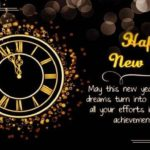 Inspirational New Year Wishes Facebook