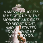 Inspirational Quotes For Students Facebook