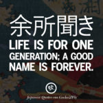 Japanese Quotes About Life