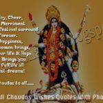 Kali Chaudas Quotes Facebook