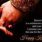 Karwa Chauth Images For Husband Tumblr