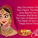 Karwa Chauth Quotes Facebook