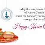 Karwa Chauth Wishes For Girlfriend Tumblr