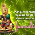 Krishna Janmashtami Quotes In English Pinterest