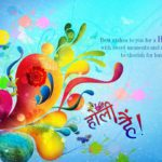 Latest Holi Wishes Twitter