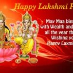 Laxmi Puja Quotes Pinterest
