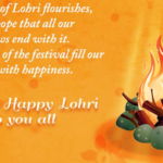 Lohri Wishes Pinterest