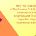 Makar Sankranti Whatsapp Wishes Tumblr