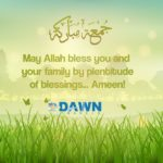 May God Bless You And Your Family Quotes Pinterest