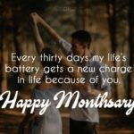 Monthiversary Quotes For Her Facebook