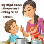 Mother Cooking Quotes Facebook