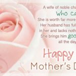 Mothers Day Quotes For My Wife Pinterest