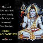 Nag Panchami Quotes Twitter