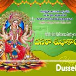 Navratri Wishes In Kannada Facebook