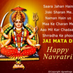 Navratri Wishes Sms Facebook
