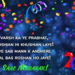 New Year 2019 Wishes Images Pinterest