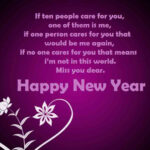 New Year Quotes For Someone Special Facebook