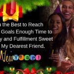 New Year Wishes For Close Friend Pinterest