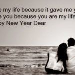 New Year Wishes For Love Pinterest