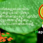 Onam Wishes In Malayalam Words Pinterest