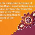 Quotes For Brother On Raksha Bandhan