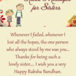 Rakhi Wishes For Big Brother Pinterest