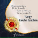 Rakhi Wishes Quotes