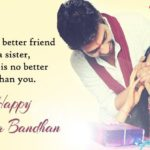 Raksha Bandhan Quotes For Sister In Hindi Tumblr