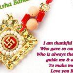 Raksha Bandhan Status Twitter