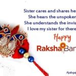 Raksha Bandhan Wishes Sms Pinterest