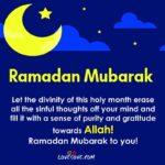 Ramadan Short Quotes Tumblr