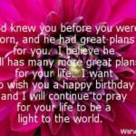 Religious Birthday Quotes Facebook