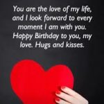 Romantic Birthday Messages