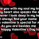 Short Valentines Messages For Her